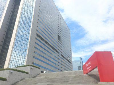 オフィスビル特集:エム・ベイポイント幕張(旧NTT幕張ビル)