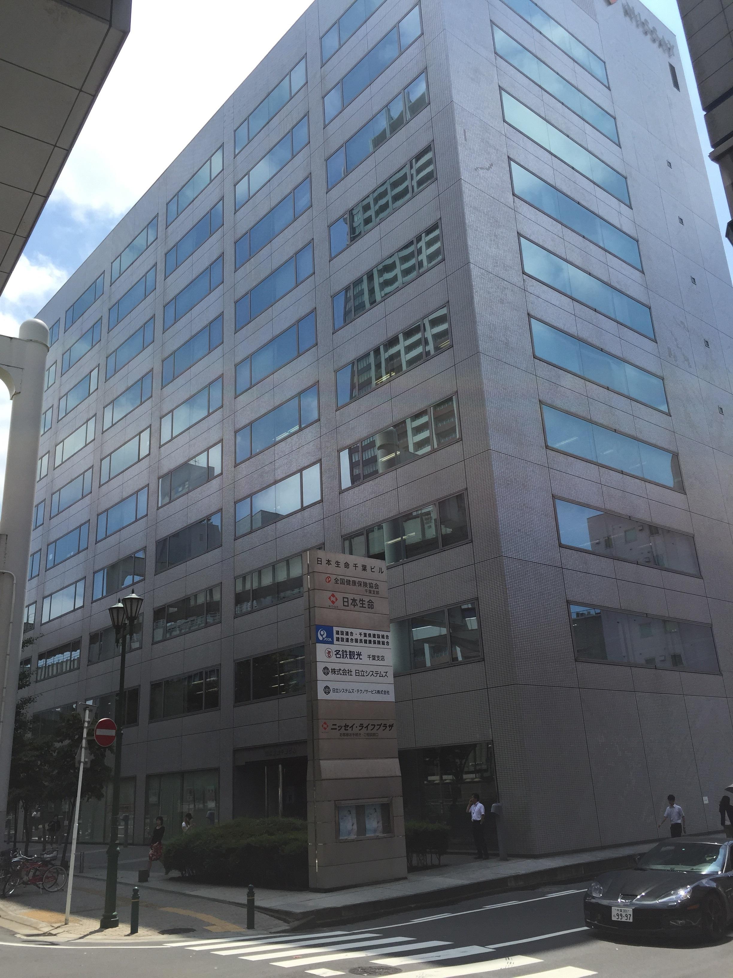 日本生命千葉ビル 空室情報