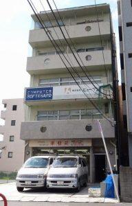 須山ビル 空室情報